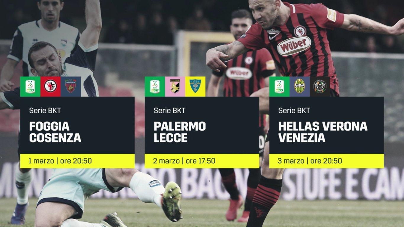 DAZN Serie B 27a Giornata - Diretta Esclusiva | Palinsesto e Telecronisti