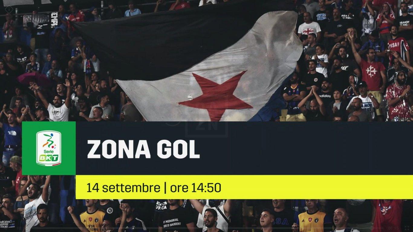 DAZN Serie B 3a Giornata, Diretta Esclusiva | Palinsesto e Telecronisti