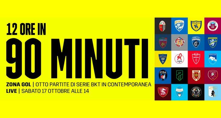 Serie B DAZN 3a Giornata - Diretta Esclusiva | Palinsesto e Telecronisti