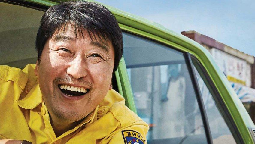 Martedi 23 Febbraio 2021 Sky e Premium Cinema, A Taxi Driver