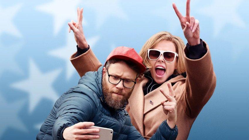 Martedi 25 Maggio 2021 Sky e Premium Cinema, Non succede, ma se succede...