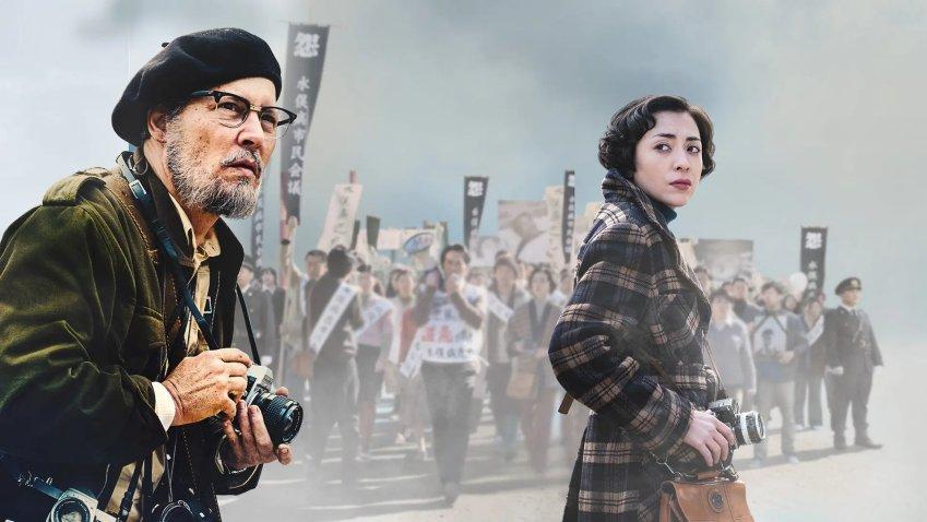 Venerdi 17 Settembre 2021 Sky e Premium Cinema, Il Caso Minamata