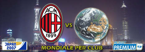 Mondiale per club 2007, il torneo in esclusiva su Mediaset Premium (con video)