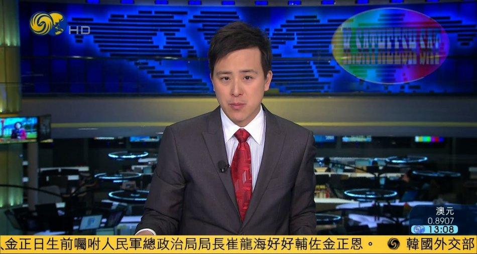 Mediaset sotto i riflettori dopo i rumors su interesse cinese verso Premium